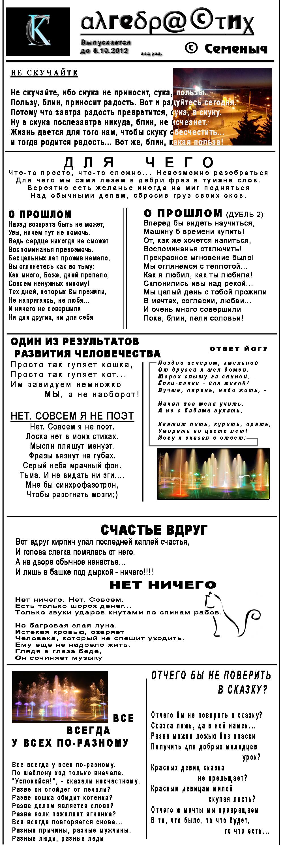 ГАЗ-ЕТА