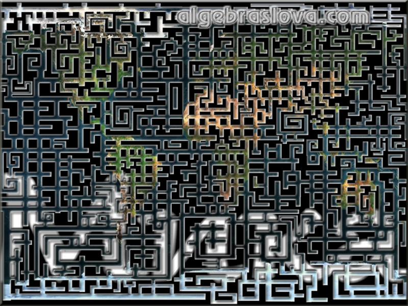 Алгебра Слова Карта Сайта